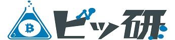ビットコインFX(仮想通貨FX)の取引所徹底比較サイト|ビッ研